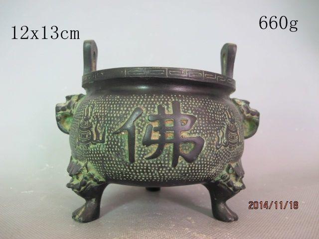 Bronze chinois ancien pot encens brûleurs tête de Dragon bouddha Ming Xuande marque
