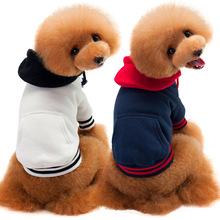 Winter Pet Clothes Cotton Sports Sweater Puppy Clothes For Dog Hoodie Coat Jackets Chihuahua Clothing Dog Products Pet Supplies