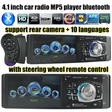 NEW 4 inch HD TFT screen car radio bluetooth MP3 MP4 MP5 12V audio player car stereo Support rear view camera TF/SD 1 DIN