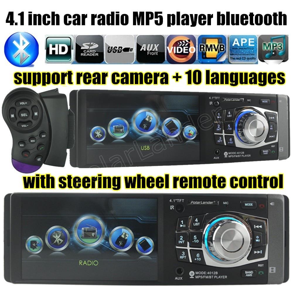 NEW 4 inch HD TFT screen car radio bluetooth MP3 MP4 MP5 12V font b audio