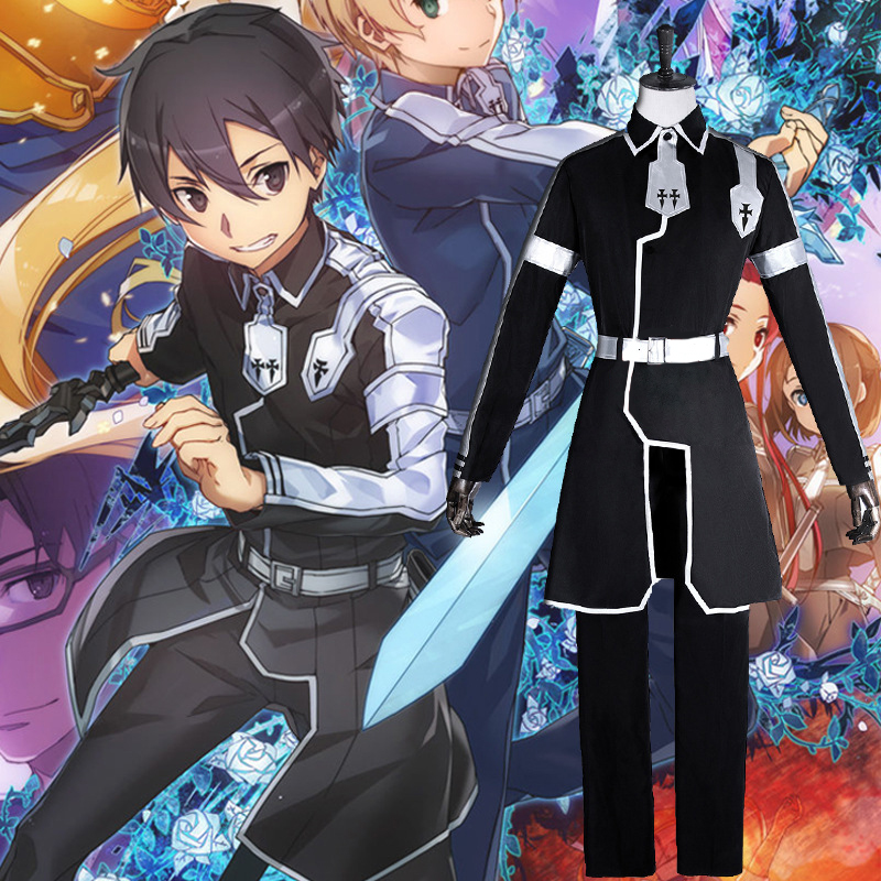 Anime  SAO Sword Art Online Alicization kirito Cosplay Costume