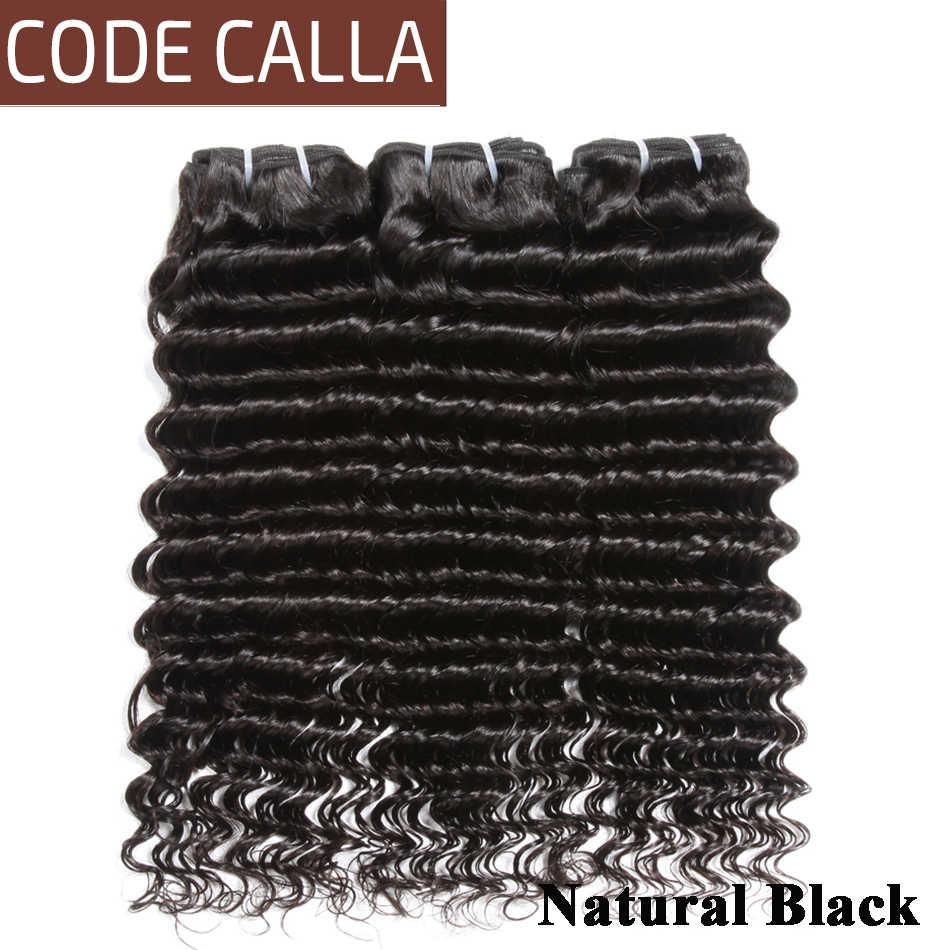 Код каллы индийские предварительно окрашенные необработанные девственные человеческие Наращивание Волос Пучки глубокая волна натуральный темно-коричневый цвет для женщин