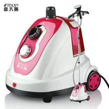 Steam hang hot machine home hanging ironing mechanical iron household S-X-3308A