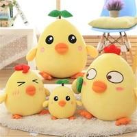 Candice Guo Cute Plush Toy 2017 Lucky Mascot Chinese Zodiac Funny Expressions Chicken Children Girls Birthday