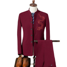 Men Suit 2017 New Autumn Chinese Style Dragon Print wine red Mens Wedding Stand Collar Slim Fit 3 Piece Casual Suits