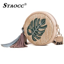Fashion Tassel Round Straw Bags Women Summer Casual Shoulder Rattan Bag Bali Beach Crossbody Woven Ladies Handbag 2019