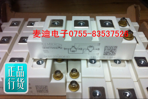 ФОТО .SKM75GB063D SKM100GB063D new original stock