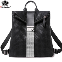 Fashion Anti Theft Sequin Backpack High Quality Leather Purse Large Capacity School Bag Simple Shoulder Bags for Women