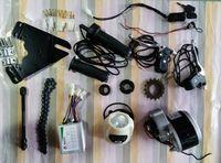 MY1016Z3 DC 24V 350W DIY 22 28 electric motors for bikes,electric bike kit , electric bike conversion kit