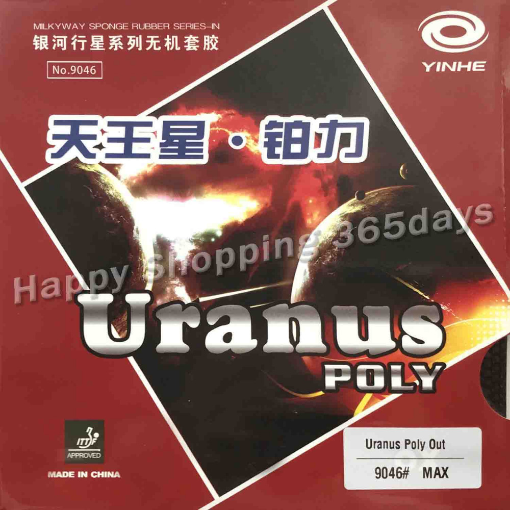 Galaxy / Milky Way / Yinhe Uranus Poly Short Pips-Out Table Tennis Rubber With Sponge