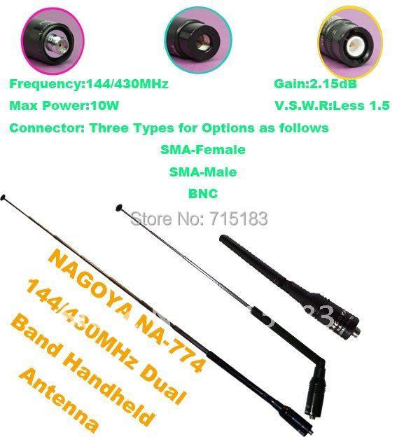 Original Antenna NAGOYA NA-774 SMA Female For PX-888K UV-5R TG-UV2 KG-UVD1P PX-777 PX-328 LT-2288 KG-669 VEV-3288S V-1000