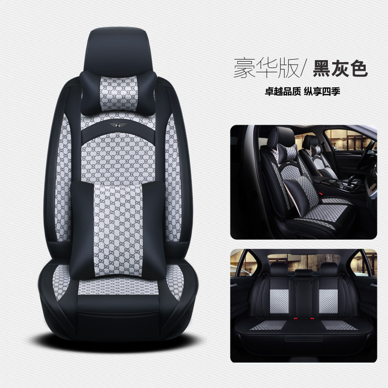KKYSYELVA Cartoon Comfortable Breathable Car Seat Cover Lovely Pink Auto Seat Cushion Set Interior Accessories