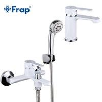 Frap Multi Color Bathroom Shower Brass Chrome Wall Mounted Shower Faucet Shower Head Sets Black White