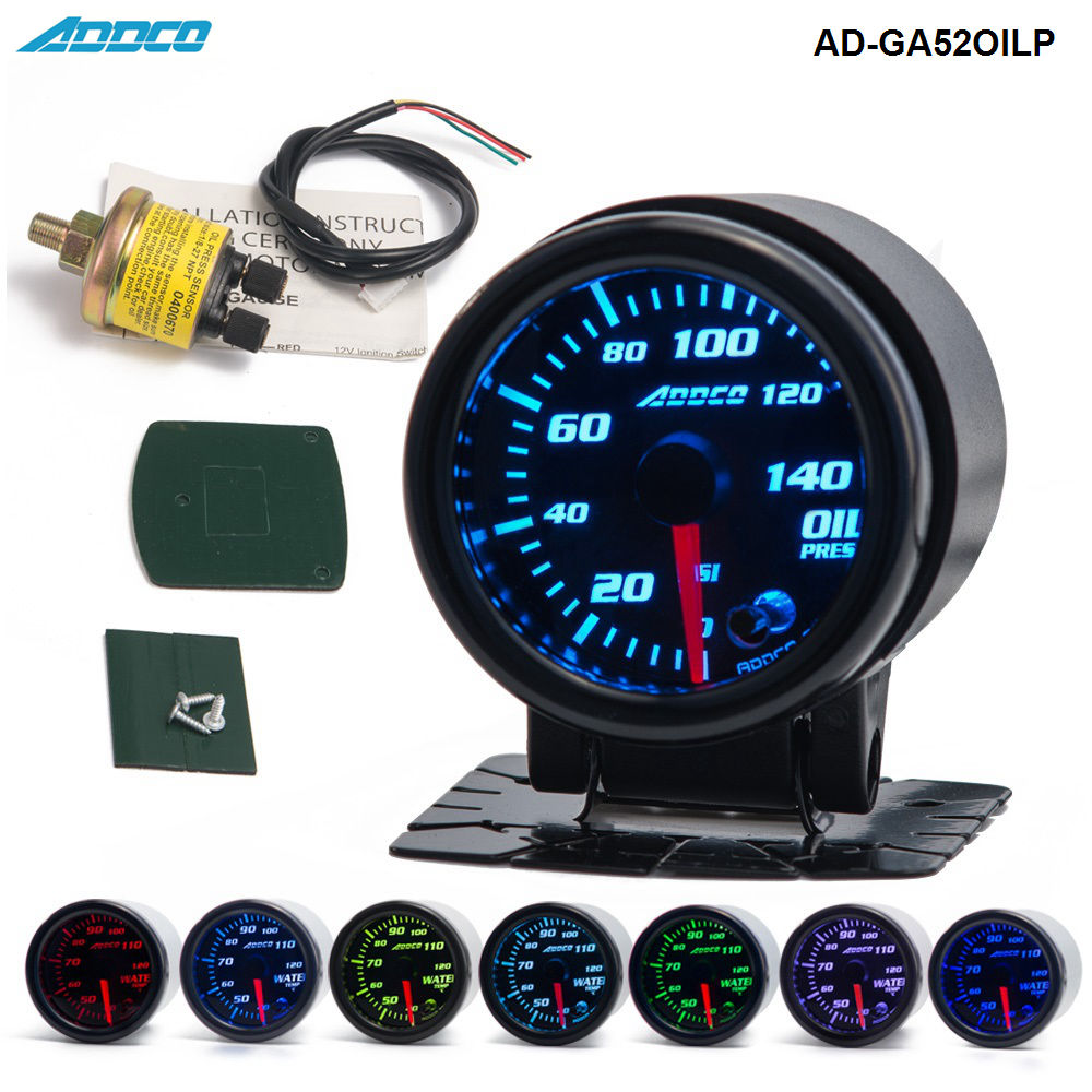 2/52mm 7 Color LED Car Oil Press Gauge Auto Oil Pressure Meter With Sensor and Holder AD-GA52OILP cnspeed 252mm 12v car auto oil press gauge 0 7bar oil pressure guage with sensor smoke lens racing white led car pressure meter