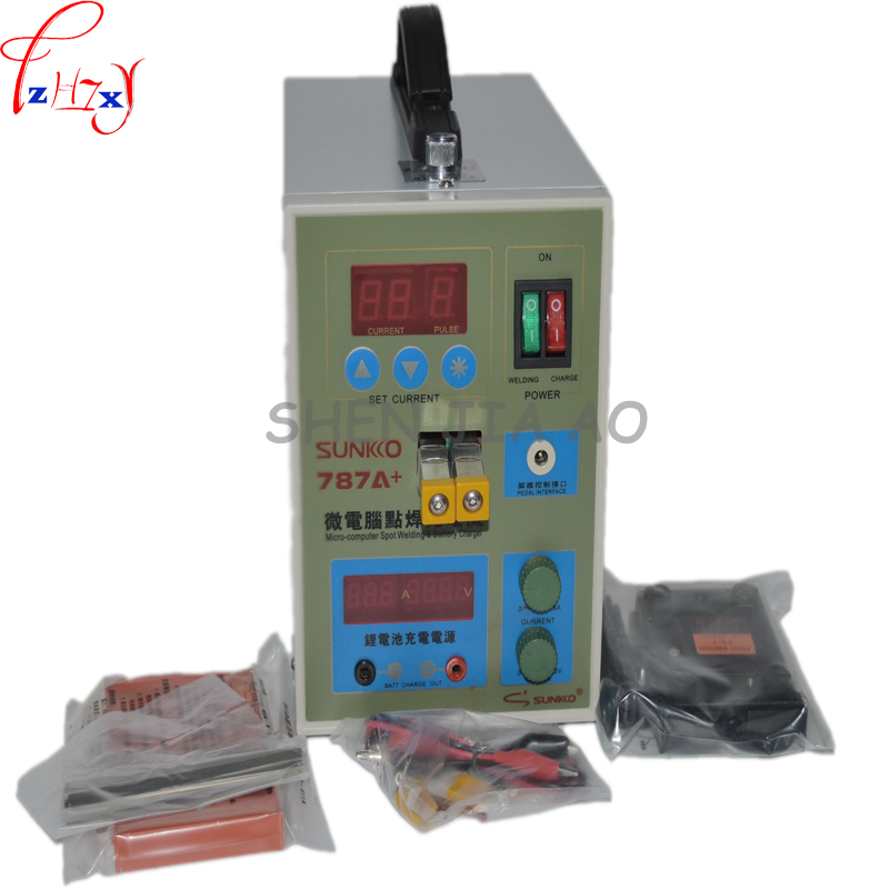 Microcomputer dual pulse spot welder welding machine battery welding machine(machine +1Kg 0.1mm thickness nickel) 787A+ 1 set