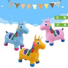 Катайся на радуге Единорог батут-надувные прыгающие игрушки животных-подарок для малышей