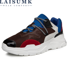 LAISUMK Men Shoes 2019 Summer Sneakers Breathable Casual Shoes Fashion Comfortable Lace up Men Sneakers Shoes цены онлайн
