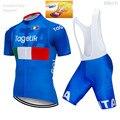 2019 Pro для мужчин's Команда UCI Италия Велоспорт Джерси комплект Ropa Ciclismo дышащая быстросохнущая Лето Велосипедный Спорт костюмы Велос