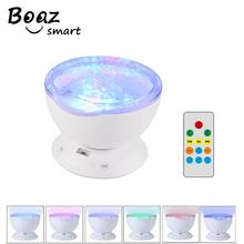 купить BOAZ Ocean Wave Starry Sky LED Night Light Projector Novelty Lamp with Music Player USB Lamp Nightlight For Baby Children онлайн