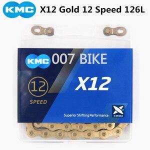 Image 1 - KMC X12 الذهب سلسلة 12 سرعة دراجة هوائية جبلية سلسلة دراجات الأصلي X12 الفضة الطريق دراجة 126L 12 سرعة 24 سرعة سلاسل KMC X12