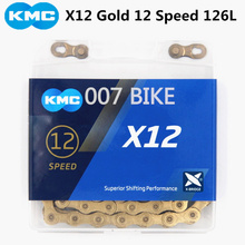 KMC X12 oro Catena 12 Velocità Mountain Bike Catena Della Bicicletta Originale X12 Argento MTB Della Bici Della Strada 126L 12 velocità 24 catene di velocità KMC X12