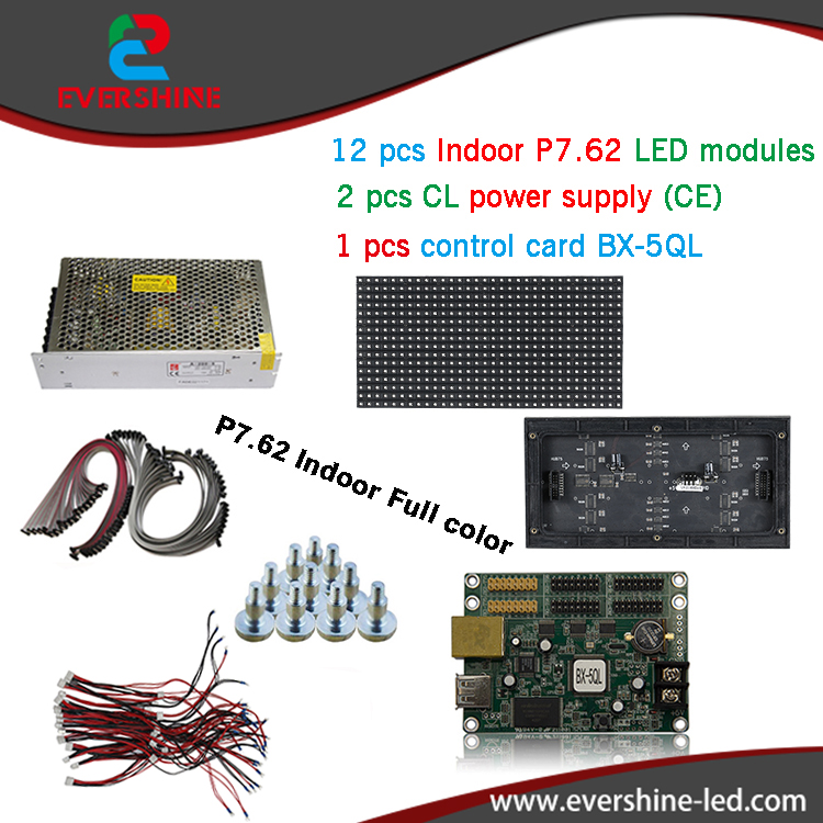 Indoor 244*122mm SMD 1/8 scan RGB P7.62 full color LED module 12pcs+2pcs CL power supply+1pcs contrel card for LED display free shipping p5 indoor smd 3in1 full color led panel display module 1 16scan 320 320mm