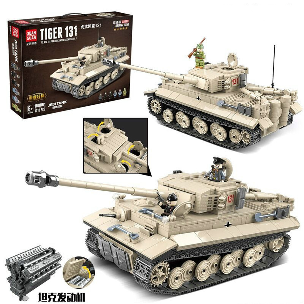 World War Ii Legoings Tiger Tank Childrens Intelligence Assembling Building Blocks Toys Gift Doll