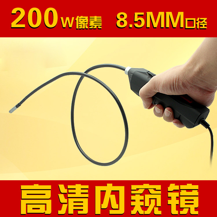 2 million pixel high-definition USB industrial endoscope vehicle detection tools for unlocking send side mirror high quantity medicine detection type blood and marrow test slides