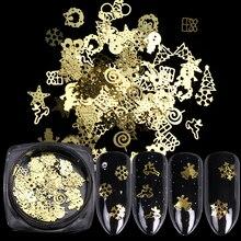 1 caja de Metal dorado de Navidad láminas uñas arte decoraciones 3D hueco copos de nieve estrella lentejuelas uña diseños accesorios manicura TR886