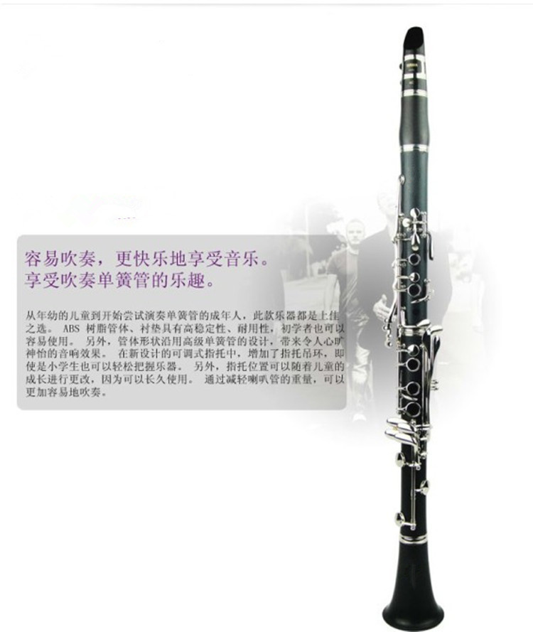 Clarine UPS DHL free shipping Hot Sale New High quality Brand Clarinet 17 key drop B Clarinet Silver plated keys clarinete brand new s262dc b32 6pcs set with free dhl ems