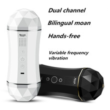 Dual Channel Smart Aircraft Cup Japanese AV Porn Star Real Voice Masturbator For Male Vagina Real