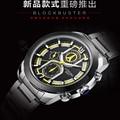 LONGBO Homens Qualidade Superior da Marca de Luxo Relógios De Natação Água Quartz Rhinestone relógios de Pulso Cinta de Aço Inoxidável Relógio Masculino 80011
