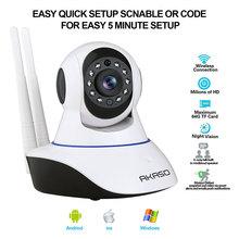 AKASO IP1M-901 720P Wireless IP Camera wifi Night Vision Camera IP Network Camera CCTV P2P Onvif Yoosee IP Camera Baby Monitor