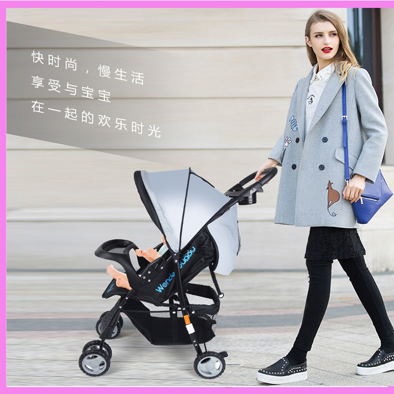 Lightweight Baby Stroller 5.4KG Folding Carriage Buggy Pushchair Pram Infant Carriage china cheap lightweight baby stroller 5 9kg 7 free gifts folding carriage buggy pushchair pram newborn bb car shipping russia