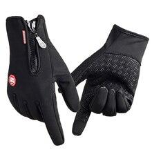 TNINE, водонепроницаемые зимние теплые перчатки, мужские лыжные перчатки, перчатки для сноуборда, мотоциклетные перчатки, зимние перчатки с сенсорным экраном