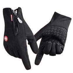 Guantes impermeables de invierno para hombre, guantes de esquí, guantes para Snowboard, guantes para motociclismo, pantalla táctil de invierno, guantes para nieve y cortavientos