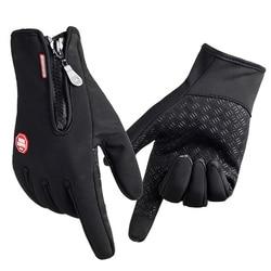 TNINE Водонепроницаемые зимние теплые перчатки, мужские лыжные перчатки, перчатки для сноуборда, мотоцикла, велоспорта, зимние перчатки с сен...