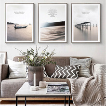 HAOCHU Nordic Canvas Art Print Painting Poster Black and White Lake View Wooden Bridge Landscape Wall Living Room Decoration