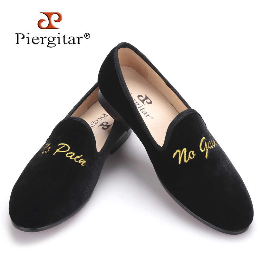 Piergitar 2017 new arrival men velvet shoes with new personality embroidery Banquet and Prom men loafers Male smoking slippers