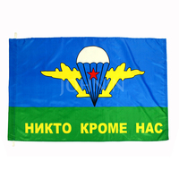 Johnin Niemand behalve ons russische leger militaire paratrooper commando 3A Airborne troepen vlag
