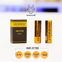 Genuine Sigelei Snowwolf INR 21700 Battery 40A 3750mah Lithium Vape Battery for Fuchai Capo Azeroth Squonk