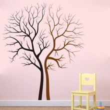 large size classic black brown tree wall stickers home decor living room office nursery decoration vinyl wall decals mural art