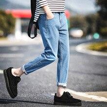 Мода, летние джинсы для молодых мужчин, штаны-шаровары для ног, хип-хоп, уличные, городские, одноцветные, облегающие, для подростков, длина по щиколотку, джинсовые штаны