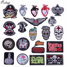 Pulaqi Stranger Things Patch Punk Skull Sticker Letter DIY Embroidery Sewing On Iron-on Arm Badge Decor For Jeans Clothes H