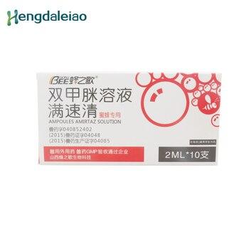 2ml * 10 ampollas Mansu Qing Amitraz solución mata los ácaros de la abeja medicina de la abeja