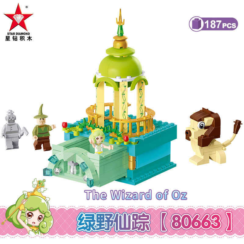 Detail Feedback Questions About Building Blocks Toys Fairy Castle