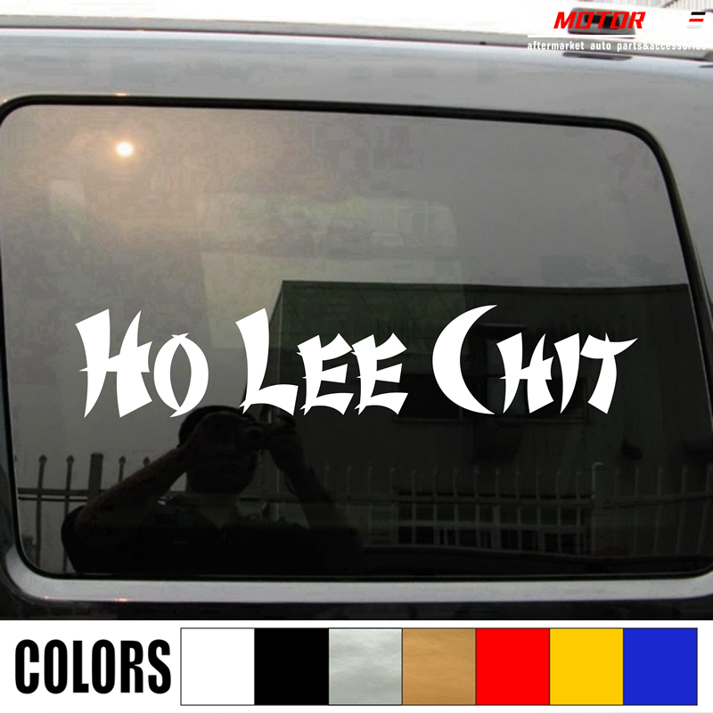 Ho Lee Chit Funny Bumper Sticker Decal