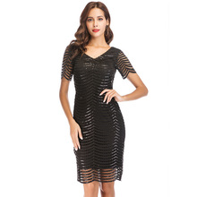 MUXU fashion woman clothes black sequin glitter dress mesh transparent party dresses vestidos verano plus size gold sukienka new