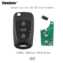 Stenzhorn 433Mhz Flip Car Remote key For Kia Rio Ceed Cee'd CeedPro Picanto 2004 2005 2006 2007 2008 2009 2010 2011 ID46 chip