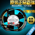 Nueva 6C-230B eléctrica máquina de soldadura dedicado ventilador de refrigeración 17251 220 V AC ventilador